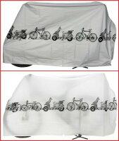 防水摩托車 防塵罩 機車雨衣自行車