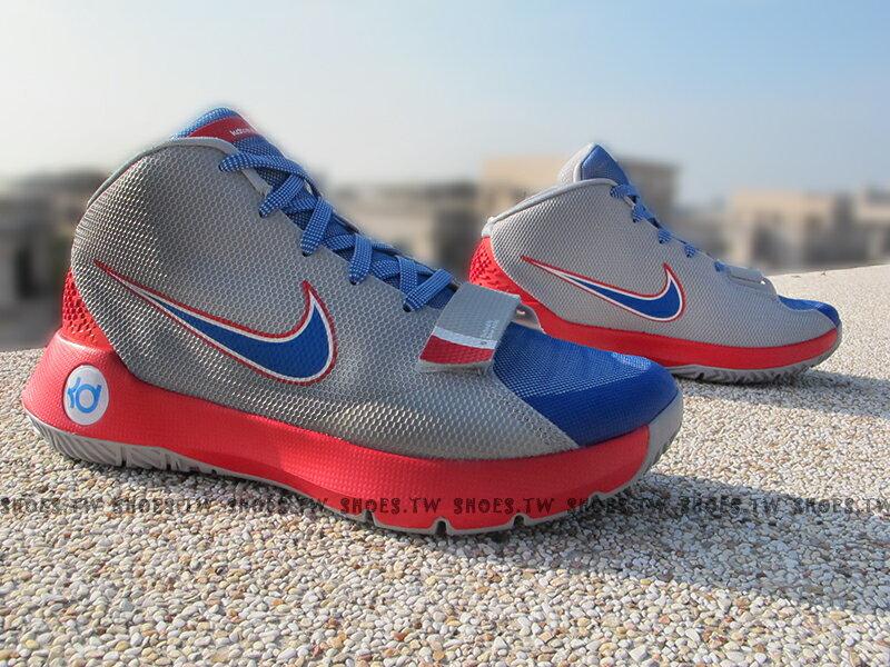 Shoestw【749378-046】NIKE KD TREY 5 III EP 灰藍紅 杜蘭特 KD 籃球鞋