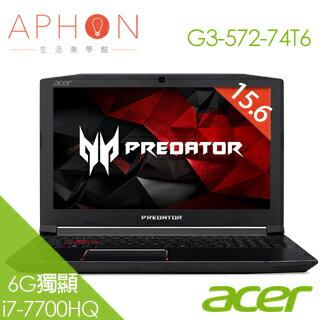 登錄加碼贈★【Aphon生活美學館】ACER Predator G3-572-74T6 i7-7700HQ 15.6吋 FHD筆電(8G/256GB+1TB/6G獨顯/Win10)- 送微軟設計師藍芽..