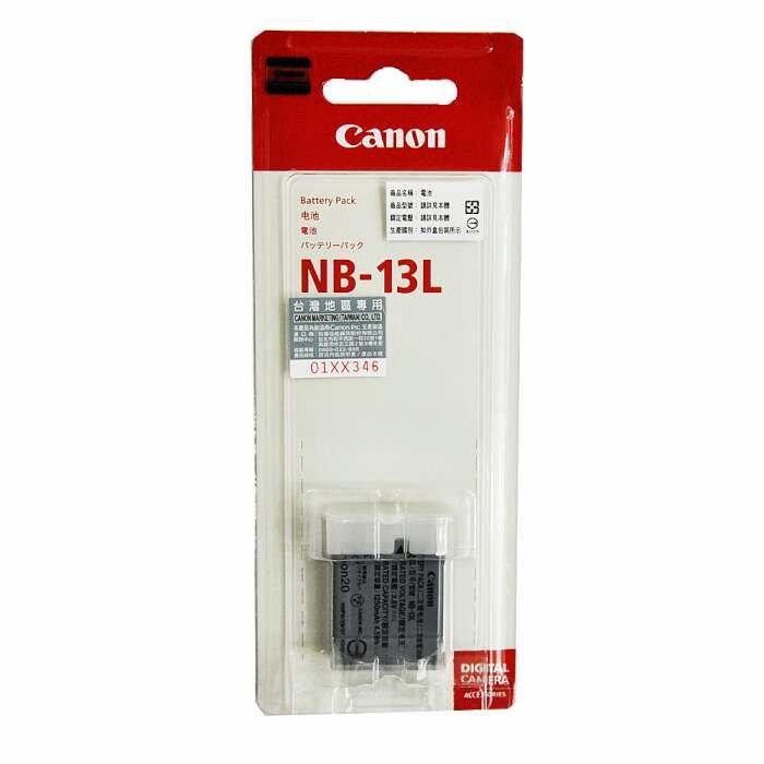 <br/><br/>  【Canon】NB-13L / NB13L 專用相機原廠電池(全新密封包裝)★全新原廠公司貨含稅附發票<br/><br/>