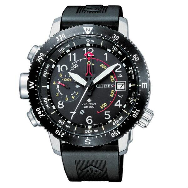 CITIZEN星辰錶BN4044-15E指南針高度測量光動能登山腕錶46mm