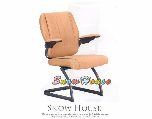 ╭☆雪之屋居家生活館☆╯A187-01YS-384C電鍍烤黑腳造型椅洽談椅辦公椅會議椅(米色皮)