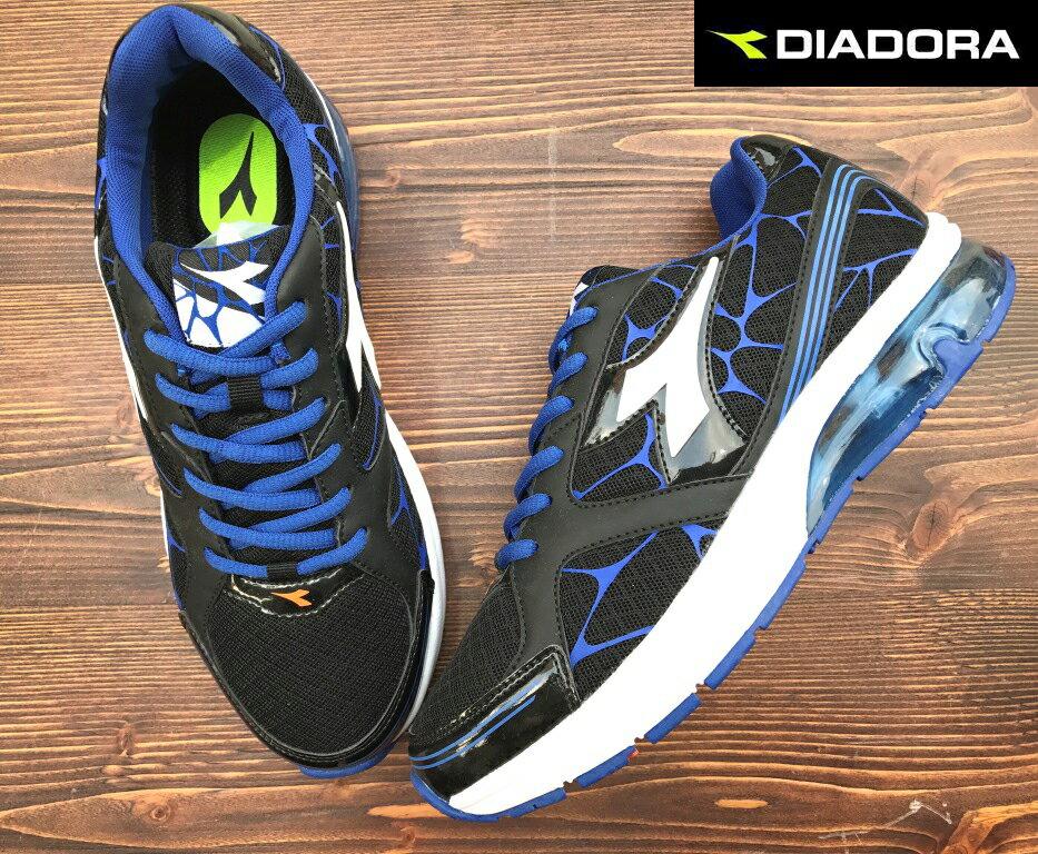 【剪標品出清-26號】義大利國寶鞋-DIADORA迪亞多納 男款寬楦氣墊運動慢跑鞋