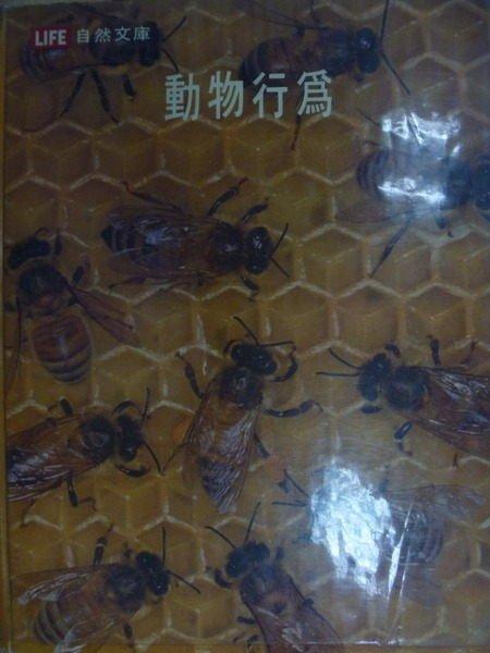 【書寶二手書T7/動植物_XDR】動物行為_尼可.丁伯景