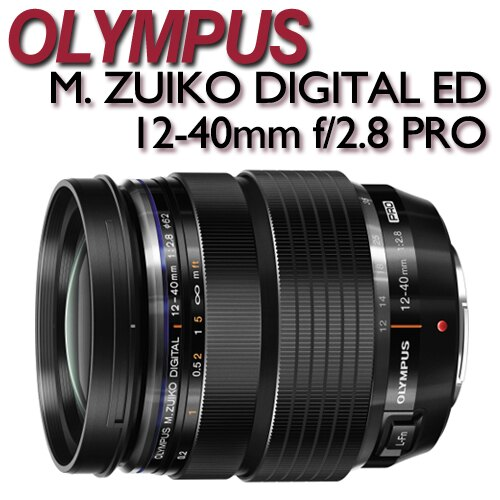 OLYMPUS M. ZUIKO DIGITAL ED 12-40mm F2.8 PRO 【平行輸入】彩盒