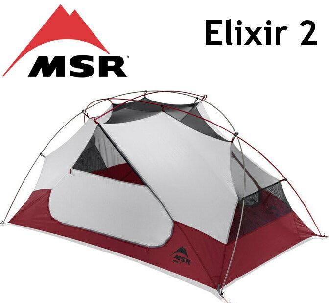 MSR Elixir 2 輕量雙人三季帳篷/2人帳/登山帳篷 雙門 附地布 02762