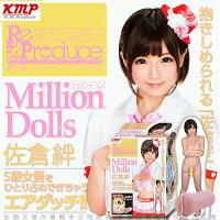 日本KMP Dolls 女優性愛 充氣娃娃