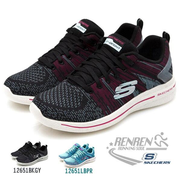 SKECHERS女運動鞋Burst2.0(炭灰紅)避震緩衝款12651BBLP【胖媛的店】