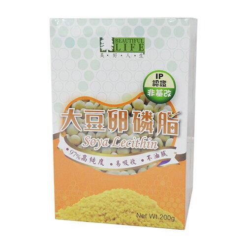 美好人生大豆卵磷脂10g*20袋【合康連鎖藥局】