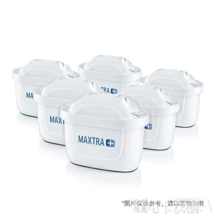BRITA碧然德濾芯過濾凈水器家用濾水壺Maxtra 標準版濾芯6枚裝  年會尾牙禮物