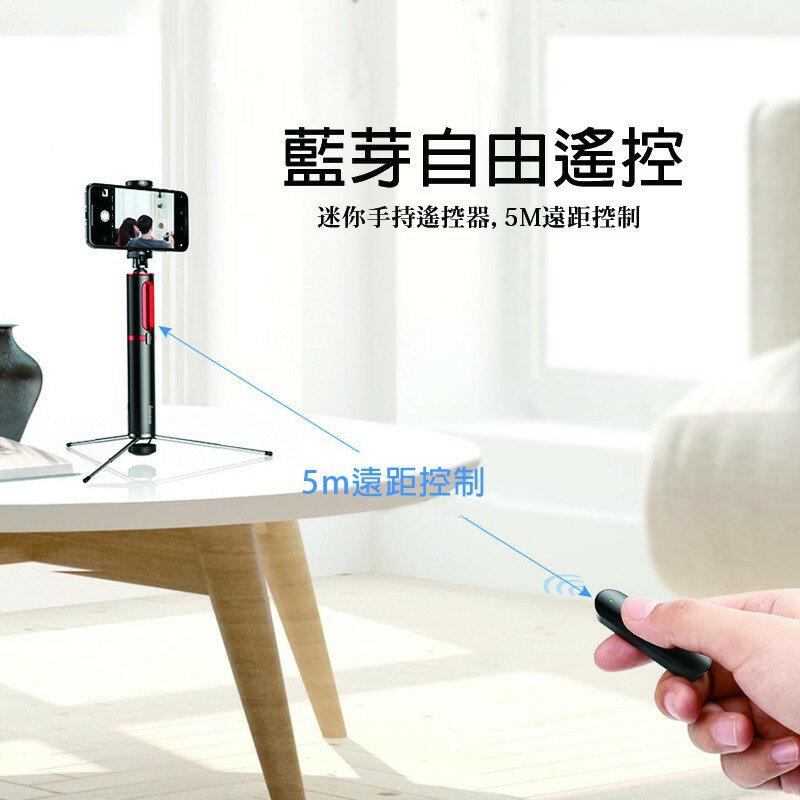 一體式手機直播多功能桌面支架藍牙遙控自拍杆帶三腳架手機支架懶人架 2