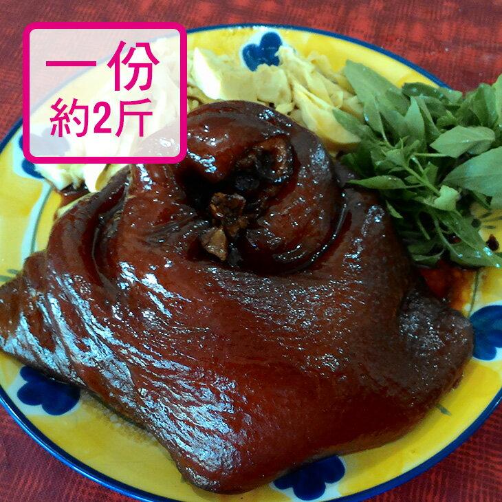 【咖啡蔥手工水餃】紅燒蹄膀肉(客家風味)