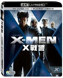 X戰警 UHD+BD 三碟限定版