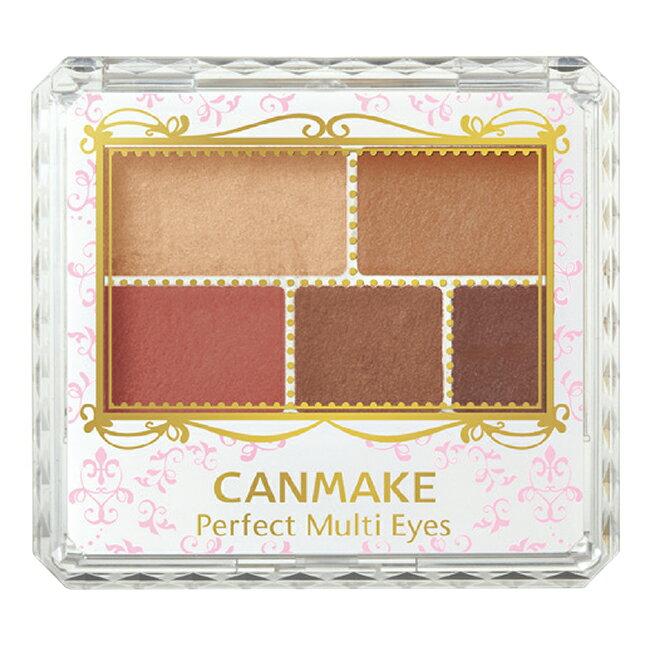 CANMAKE 完美霧面眉影盤 503-03 3.3g
