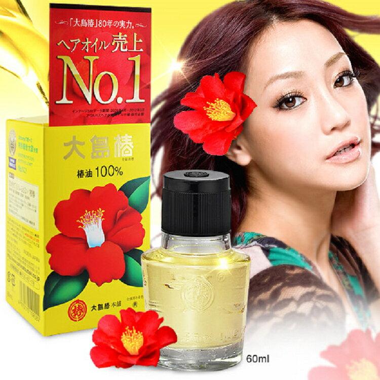 日本 大島椿髮油100%茶花油護髮精油 60ml (預購)
