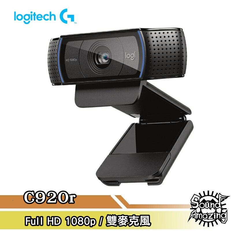 [領券折$100]羅技 C920r HD Pro 視訊攝影機 配置雙麥克風【Sound Amazing】