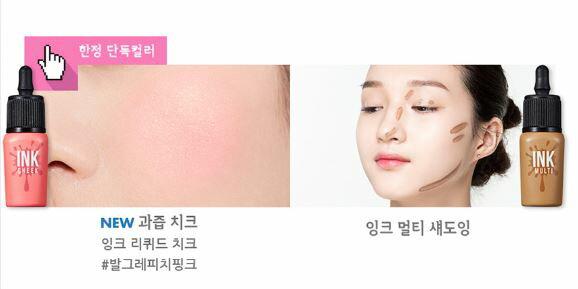 韓國Peripera 小冰箱彩妝套組 2018限定組 OH NI.姐姐 3