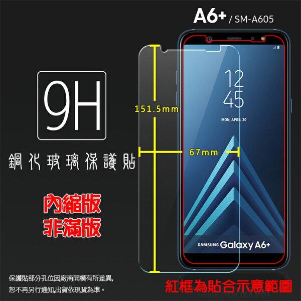 超高規格強化技術SAMSUNG三星GalaxyA6+A6PlusSM-A605G鋼化玻璃保護貼高透9H鋼貼鋼化貼玻璃膜保護膜手機膜耐刮