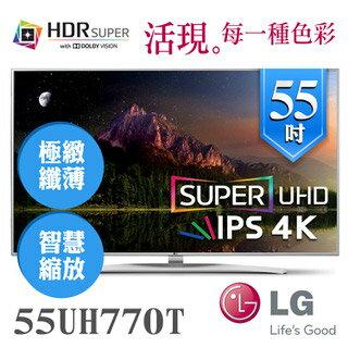 ★杰米家電☆LG 樂金55型4K LED智慧型液晶電視 55UH770T