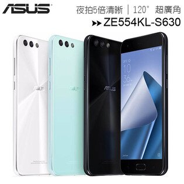 孔劉代言(4G+64G)ASUSZenfone4(ZE554KL-S630)雙鏡頭5.5吋旗艦級手機