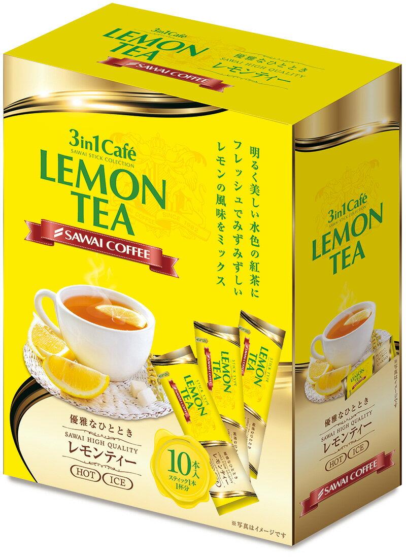 澤井咖啡 3IN1 檸檬香茶