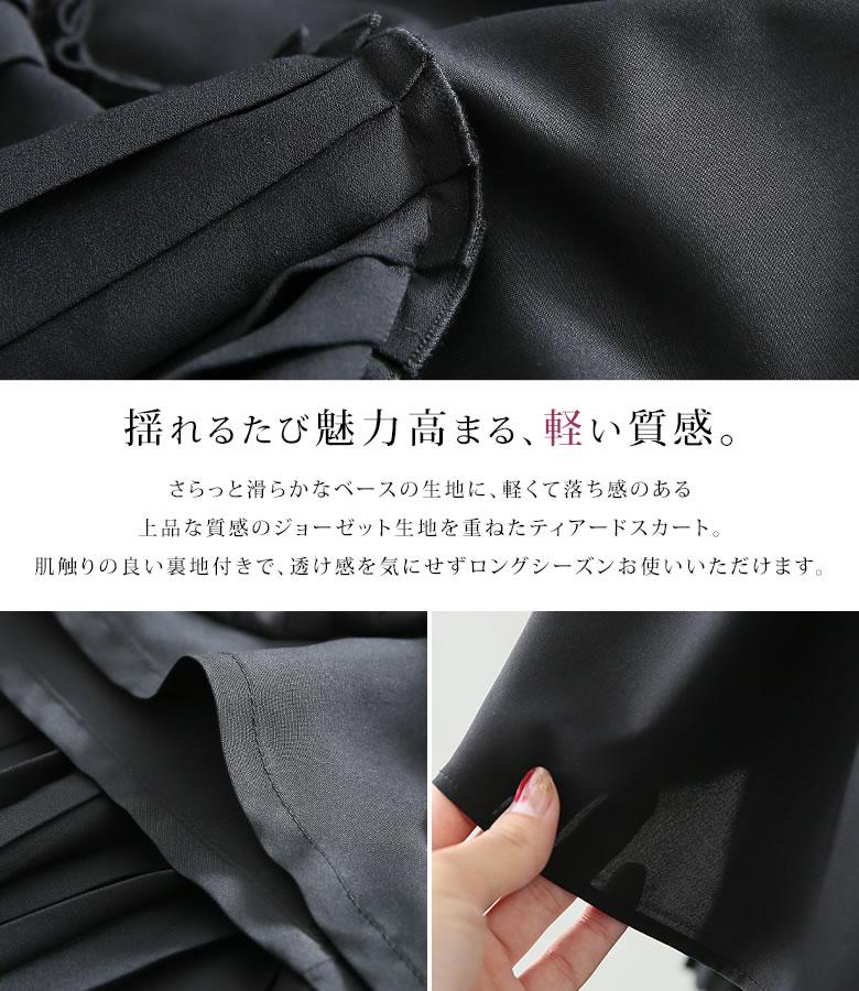 日本osharewalker  /  個性多層次拼接半身裙 長裙  /  scs1201  /  日本必買 日本樂天直送(6900) /  件件含運 6