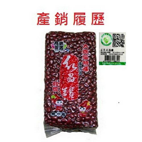 【大寮區農會】紅晶鑽紅豆600g