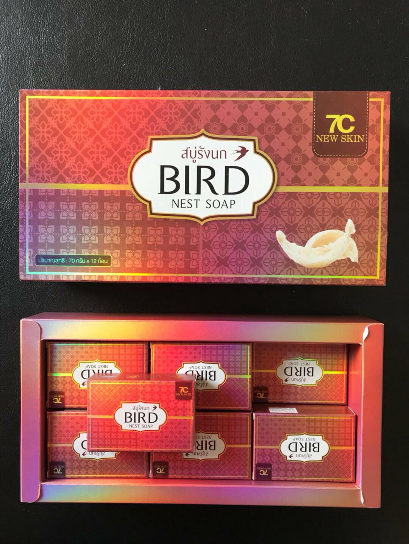 泰國天然椰油燕窩皂︱台灣獨賣新品︱GMP工廠生產 品質保證︱盒裝 ︱1盒12入 2