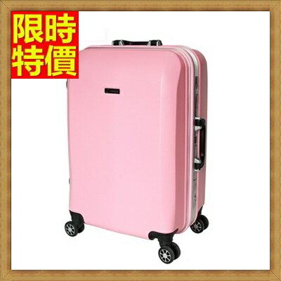 ☆行李箱 拉桿箱 旅行箱-28吋商務休閒旅行必備男女登機箱7色69p32【獨家進口】【米蘭精品】