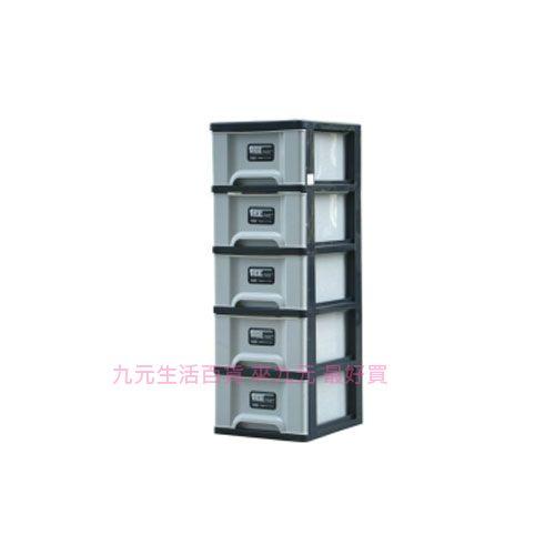 【九元生活百貨】聯府 HTB50 五層櫃(附輪) 置物櫃 收納櫃