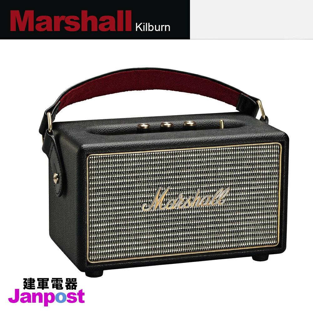 [全店97折]Marshall kilburn 一代 復刻經典 無線藍芽 攜帶式喇叭 音響 全新 正品 保固一年/建軍電器