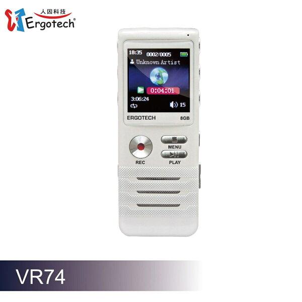 人因VR74零壓縮無損音質錄音筆(8G)