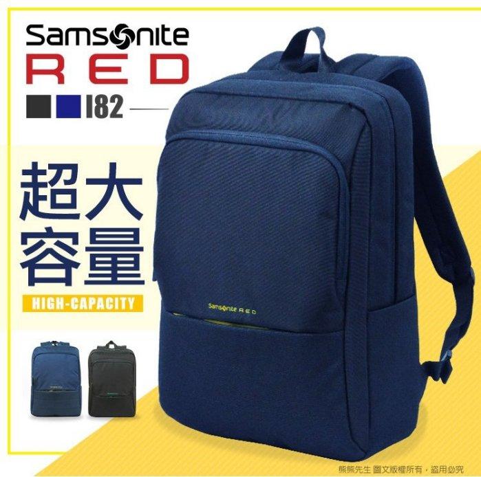 <br/><br/>  《熊熊先生》新秀麗Samsonite 筆電包後背包 RED輕量大容量雙肩包 I82極簡風休閒包 Connors系列<br/><br/>