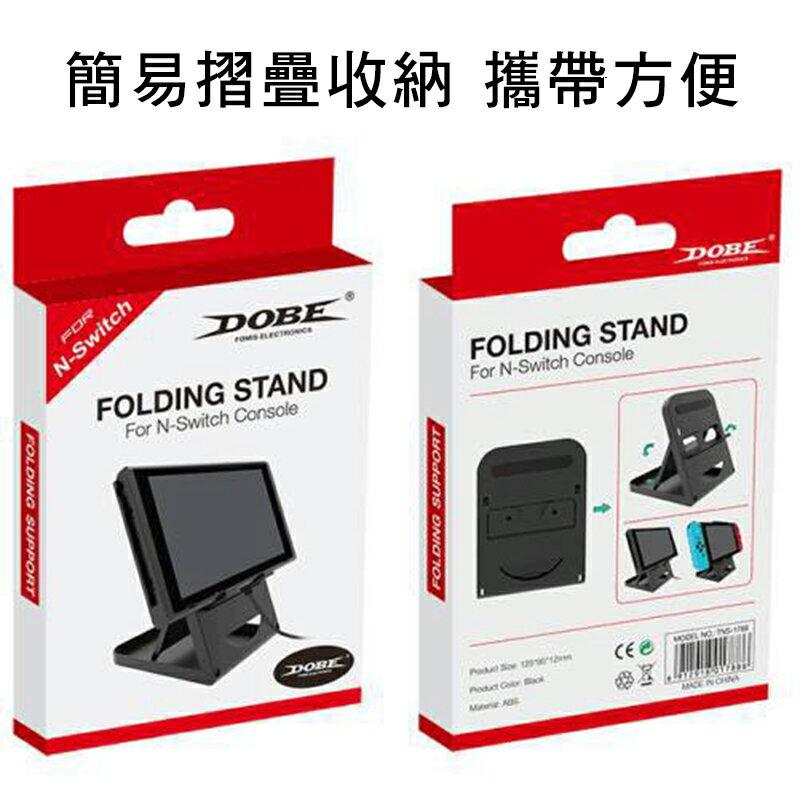 台灣現貨Nintendo switch  主機支架 摺疊支架 平板 手機架 桌上立架 角度調整 NS主機 Nintendo 遊戲機