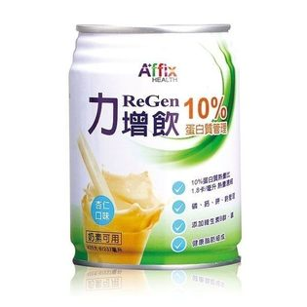 加贈4瓶力增飲10%蛋白質優纖飲品杏仁口味237ml*24罐箱★愛康介護★