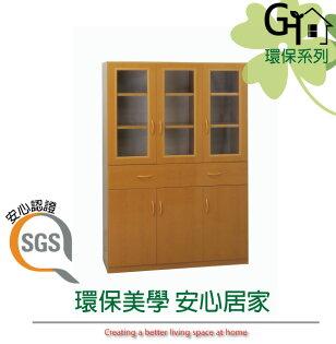 【綠家居】泰迪環保4.1尺塑鋼六門二抽餐櫃收納櫃組合(四色可選)