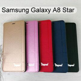 【Dapad】經典隱扣皮套SamsungGalaxyA8Star(6.3吋)