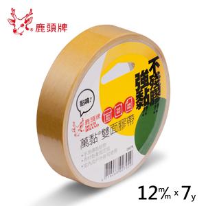 鹿頭牌 DSS7B 萬黏雙面膠 / 布紋雙面膠 / 雙面布膠帶 / 地毯雙面膠 ( 12mm x 7Y )