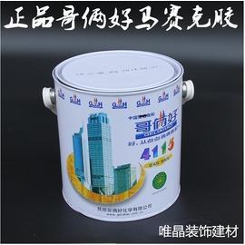 2kg正品哥倆好 地板膠4115膠高級建筑膠地板膠 綠色環保 2kg