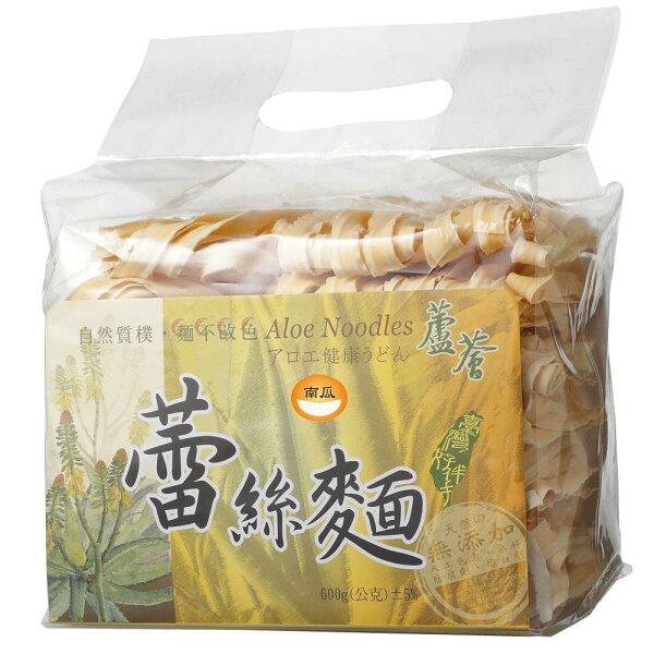 村家味南瓜蘆薈蕾絲麵(600g袋)