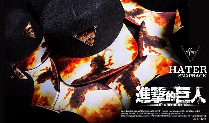 ►法西歐_桃園◄ HATer Snapback ATTACHONTITAN 進擊的巨人聯名