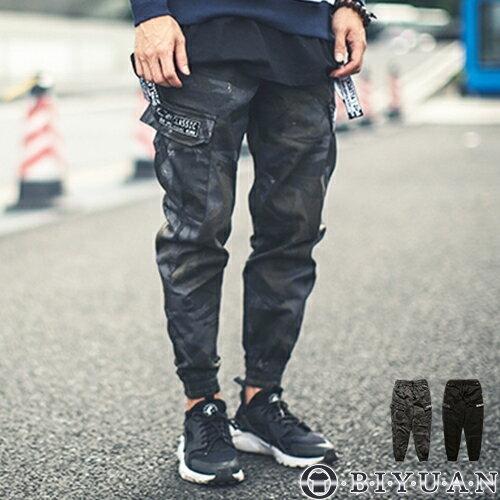 街頭風迷彩束口工作褲【Y0510】OBIYUANJOGGGER字母翻蓋多口袋休閒褲共2色