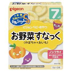 日本貝親PIGEON 南瓜芋頭點心(7個月)