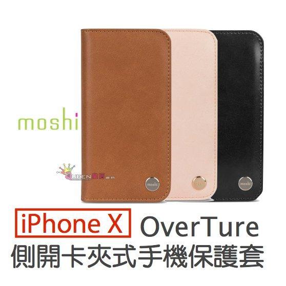 moshi OverTure iPhone X/Xs 5.8吋 側開 卡夾式 皮套(可無線充電)