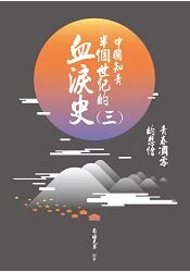 中國知青半個世紀的血淚史(三):青春凋零的悲愴