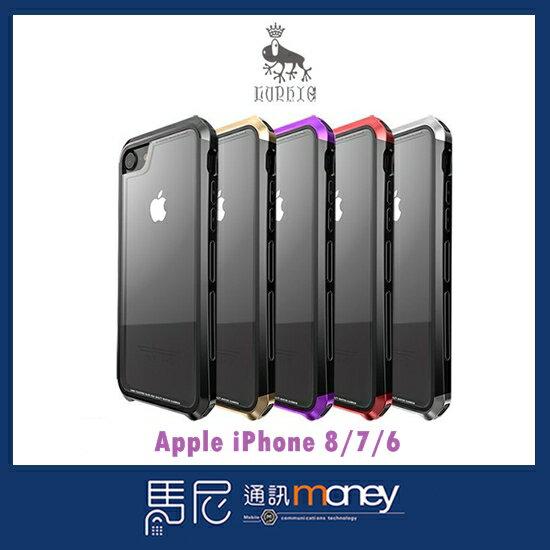 馬尼行動通訊:LUPHIE雙截龍保護殼蘋果AppleiPhone876手機殼保護套保護殼抗摔【馬尼行動通訊】
