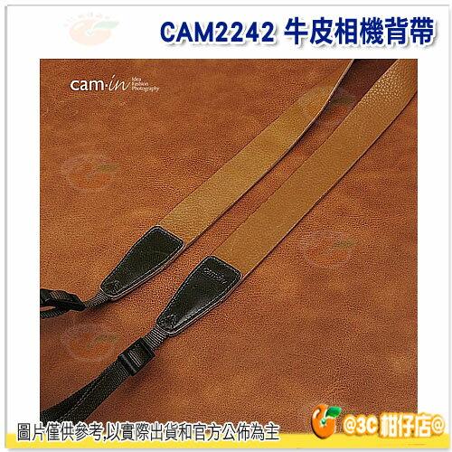 Cam-in CAM2246 CAM2245 CAM2242 公司貨 牛皮相機背帶 真皮 皮革 通用型 可調節 減壓 寬版 700D 5D3 70D D600 D7100 D3200 黑/咖啡/黃棕