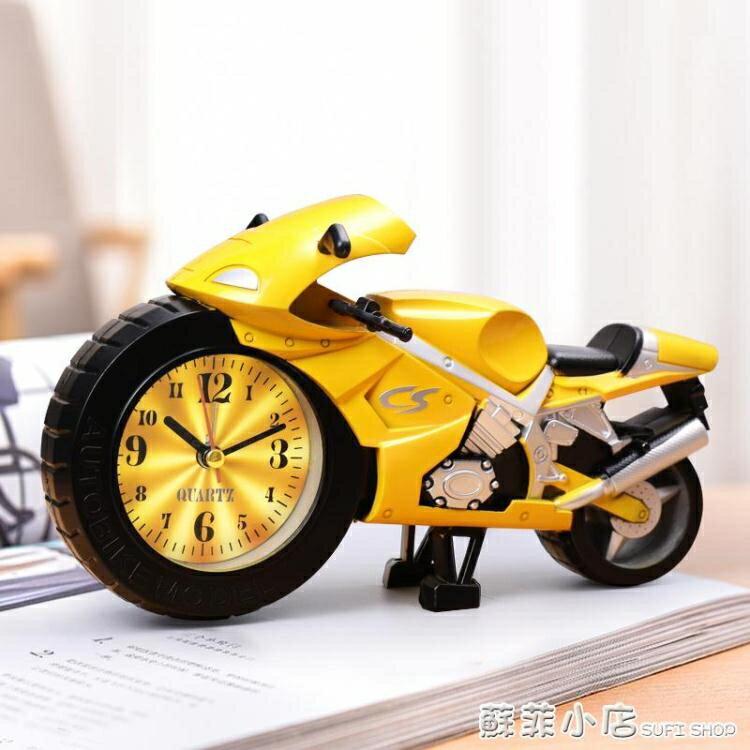 鬧鐘 摩托車小鬧鐘學生用男孩專用兒童時鐘卡通創意可愛迷你鬧鈴床頭鐘