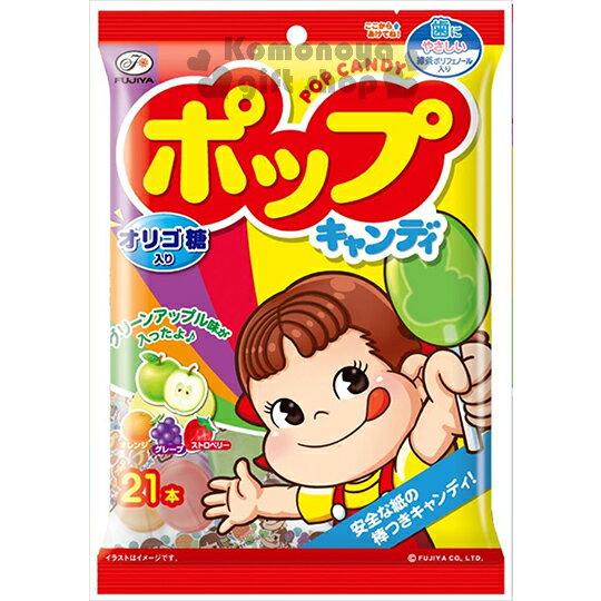 〔小禮堂〕日本原產 不二家Fujiya Milky POP棒棒糖《21隻.水果.121.8g.袋裝》