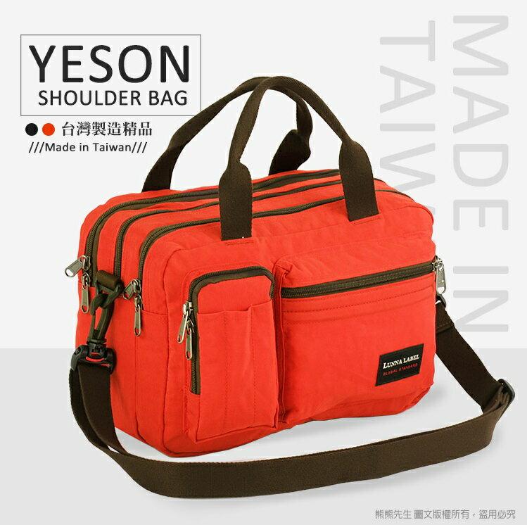 ~熊熊先生~YESON永生 多隔層輕量 手提包 可斜背、側背 單肩包 YKK拉鍊 500~